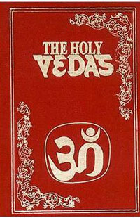 Vedas-the-holy-book-in-Hinduism